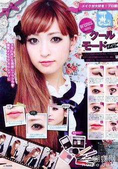 smokey under-eye makeup tutorial Gyaru Makeup, Ulzzang Makeup, Kawaii Makeup, Makeup Dupes, Chinese Makeup, Japanese Makeup, Japanese Beauty, Asian Beauty, Japanese Fashion