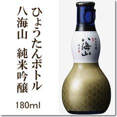 【新潟南魚沼の地酒】八海山純米吟醸180mlひょうたん瓶  Picked at Random for Hanami