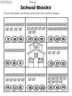 School Blocks >> Count the base ten blocks and color the correct answer >> Part of the Back to School Kindergarten Math Worksheets packet