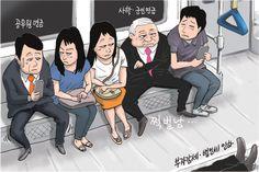 5월 4일 한겨레 그림판…쩍벌남 사학·군인연금 #시사만평