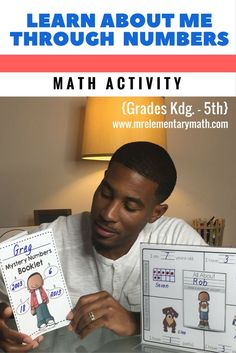 Try this All About Me math activity. Students use numbers to describe themselves. Watch the video to learn more. Don't forget to download the FREE templates.