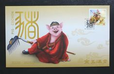 2000 First Day of Issue Canada Post Year of the Dragon First Day Cover Year Of The Dragon, Year Of The Pig, Canada Post, First Day Covers, Stamps, Store, Painting, Ebay, Art