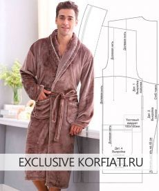 How to sew a T-shirt for Men - Sewing Method Sewing Men, Sewing Clothes, Diy Clothes, Sewing Patterns Free, Clothing Patterns, Free Pattern, Aya Couture, Cute Pajama Sets, Underwear Pattern