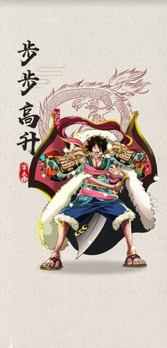 Monkey D Luffy, Body Reference, One Piece, Conan, Anime Manga, Captain Hat, Wallpaper, Inspiration, Tops