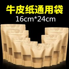 6.3''x9.5'' (16x24cm) Kraft Paper W/ Clear Window Stand Up Packaging Storage Package Bag for Food Coffee Resealable Zip Lock Bag #Affiliate