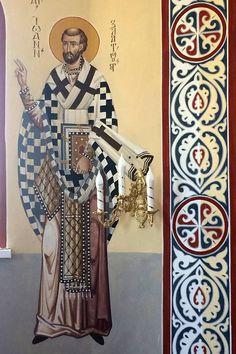 Border Pattern, Pattern Art, Pattern Design, Byzantine Icons, Byzantine Art, Greek Icons, Church Interior, Decorative Borders, Orthodox Icons