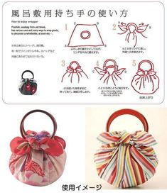 Kyo-no-megumi: Furoshiki bag hand made ring Japan [Cool Japan]making ring bag from tenuguiDIY tips are readily available on our website. Furoshiki Bag, Furoshiki Wrapping, Gift Wrapping, Diy Hanging Shelves, Patchwork Bags, Mason Jar Diy, Handmade Bags, Gift Bags, Fabric Crafts