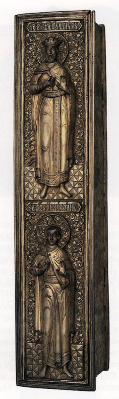 https://flic.kr/p/zyYkRq | Рака с мощами блгв. Константина Великого и мученика Лукиана, 1603