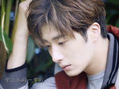 Ahn Jae Hyun, Jung Il Woo, Asian Actors, Korean Actors, Cinderella And Four Knights, Flower Boys, Men Clothes, Perfect Skin, Actors & Actresses