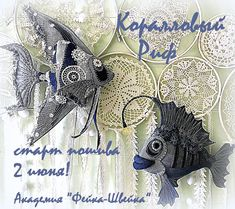 Елена Войнатовская   ВКонтакте