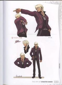 Klavier Gavin - From Apollo Justice