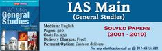 IAS MAINS - GS Solved Papers
