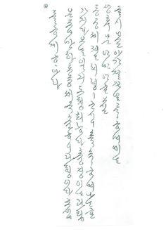 t116B w1 이충근 02  명성황후 한글편지와 조선왕실의 시전지/ 국립고궁박물관 [편].