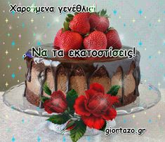 giortazo.gr: GIFs γενεθλίων.......giortazo.gr Happy Birthday Cake Images, Beautiful Roses, Party Time, Birthdays, Anniversary, Messages, Ethnic Recipes, Desserts, Gifs