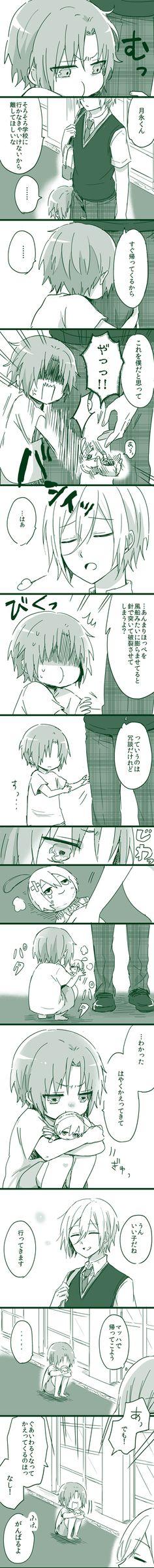 「【あんすた】ログ【腐】」/「mons」の漫画 [pixiv]