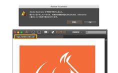 ファイルの復元 | Adobe Illustrator CCチュートリアル