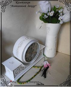 """Купить набор """"Античный декор"""" белый Продан - белый цвет, набор, часы, ваза, Декор"""