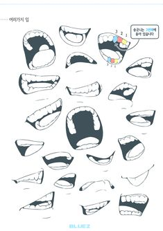 Body Reference Drawing, Anime Poses Reference, Hand Reference, Anime Drawing Books, Anime Mouth Drawing, Teeth Drawing, Gesture Drawing, Drawing Base, Drawing Tips