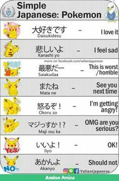 Japanese Smalltalk. Danke Daizo :)