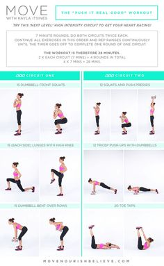 Try this! A High Intensity Circuit with Kayla Itsines  Jane  Approach