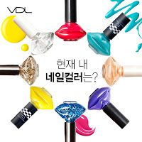 {+} miwitch {+}: VDL Cosmetics launch in Singapore