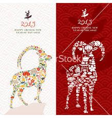 Illustration about 2015 Chinese New Year of the Goat greeting cards set with oriental icons shape composition. Illustration of geometric, asian, happy - 46448243 2015 Chinese New Year, Pinterest Foto, Ornamental Vector, Goat Art, Geometric Symbols, Wedding Event Planner, Wedding Planners, Happy Year, Illustrations