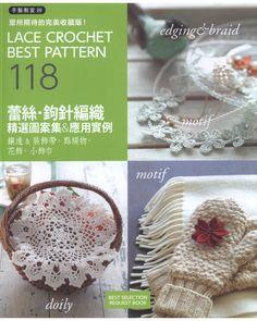 Lace crochet best pattern vol 1 2013 by MinjaB - issuu