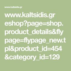 www.kaltsidis.gr eshop?page=shop.product_details&flypage=flypage_new.tpl&product_id=454&category_id=129 Product Page, Detail, Math, Shop, Math Resources, Store, Mathematics