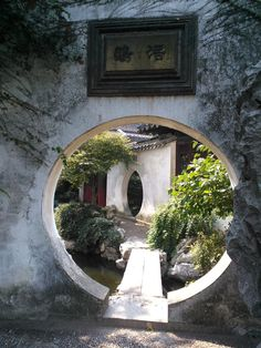 Yì Pǔ, or the Garden of Cultivation in Suzhou.