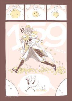 「ひよこと鶴丸さん」/「nair夏コミ-西と07a」の漫画 [pixiv]