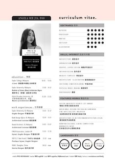 My bilingual resume for job application in Shanghai. I majored in architecture, currently an interior designer and deep down an graphic enthusiast! Graphic Design Resume, Resume Design Template, Resume Template Free, Creative Resume Design, Infographic Resume Template, Interior Design Website Templates, Interior Design Resume, Autocad, Jia