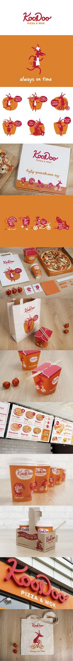 KooDoo Pizza  Wok what a combination! Фирменный стиль © Люда Гальченко. Let's eat #identity #packaging Branding PD