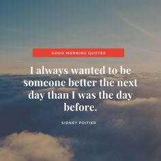 Morning Quotes Images, Good Morning Images, Good Morning Quotes, Good Morning Rainy Day, Good Morning Wishes, Me Quotes, Motivational Quotes, Goofy Quotes, Daily Quotes