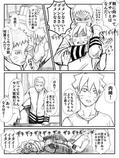 Naruhina Doujinshi, Uzumaki Boruto, Naruto Shippuden Anime, Sasunaru, Naruto Comic, Naruto And Hinata, Itachi, Anime Naruto, Anime Neko
