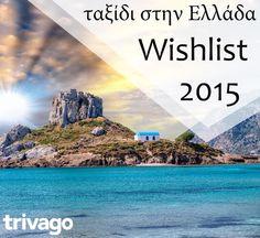 Διαγωνισμός: Ταξίδι στην Ελλάδα, Προορισμοί 2015 #checkin #trivago