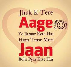 💕 kaho to Qayamat tak baithe hi rahe hum Love Quotes Poetry, Cute Love Quotes, Romantic Love Quotes, Besties Quotes, Couple Quotes, Desi Quotes, Funny Quotes, Lovers Quotes, Life Quotes