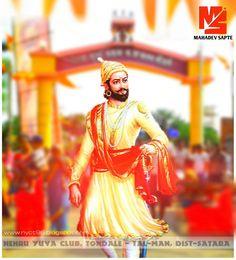 Shivaji Maharaj New - HD - Photos - By Nehru Yuva Club, Tondale | Photography - Mahadev Sapte ® 8796162584