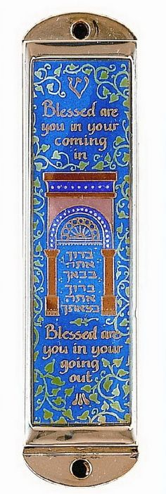 Golden Arch Home Blessing Mezuzah