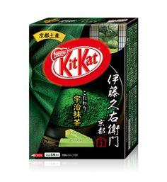 Buy / Eat Matcha (Japanese Green Tea) Sweets.