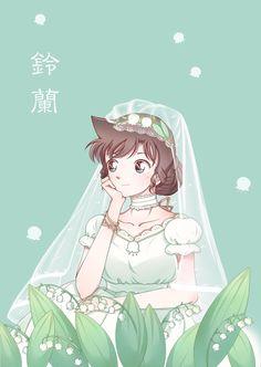 ran das bride