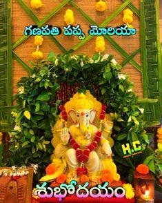 Wednesday Wishes, Wishes Images, Good Morning Wishes, Telugu, Halloween, Fictional Characters, Art, Art Background, Kunst