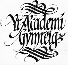 calligraphy images | Calligraphy design with flowing deatils.