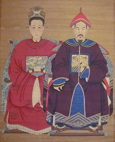 Chinese Ancestor Portrait Hanging Scroll