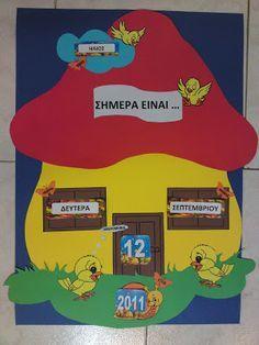 Preschool Education, Preschool Classroom, Kindergarten, Class Decoration, School Decorations, Preschool Name Tags, Nursery Poem, School Border, Teacher Bulletin Boards