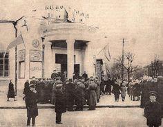 """#Арзамас Кинотеатр """"Искра"""" 1957 г."""