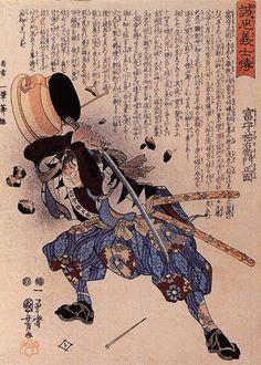 Tomimori Sukeemon Masakata dodging a brazier - 富森正因 - Wikipedia