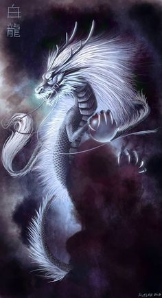 Drache des Gewitters (selbst Ausgedacht)                              …