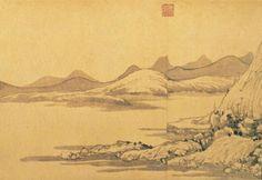 Dwelling in Fuchun Mountain (Fuchun Shanju Painting)