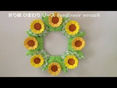 Origami for Everyone – From Beginner to Advanced – DIY Fan Snowflake Origami, Origami Wreath, Origami Leaves, Origami Star Box, Christmas Origami, Paper Crafts Origami, Origami Art, Gato Origami, Origami Mouse