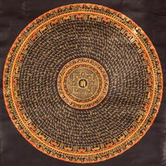 Om Mandala with Syllable Mantra in Tibetan Script
